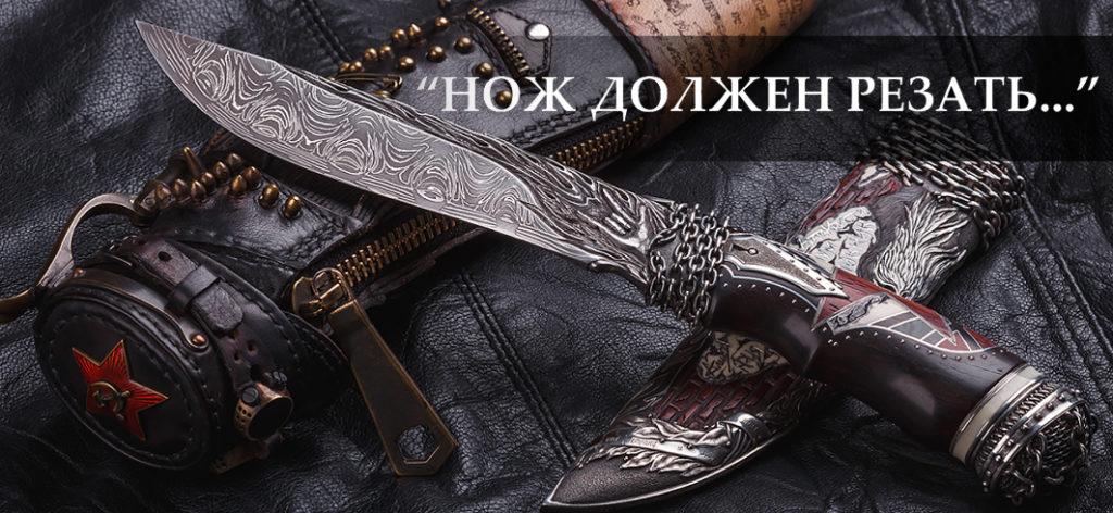 doljen_rezat-1-1024×472